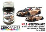 ZEROPAINTS ZP-1626 Black Gold Paint 60ml for LB Works Nissan GT-R R35 Type 2 Ver.1